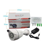 2017 Câmera de vigilância de bala de rede de visão noturna CCTV IP