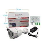 최신 판매 1080P CCTV IP 야간 시계 통신망 탄알 사진기