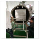Crisol recomendado de la esterilización del alimento de la alta calidad que cocina el crisol