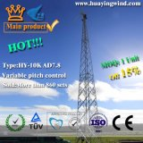 Niedriges Price Wind Generator Turbine 10kw