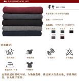 No. 1690 coperta del panno morbido lavorata a maglia lane di /Merino dei yak per estate