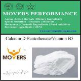 栄養物の補足カルシウムDPantothenateかビタミンB5