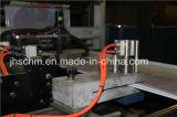 機械を作る自動PE/Pet/Foilの気球