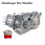 피자 상자 (QH-9905)를 위한 기계를 만드는 쉬운 운영 고품질