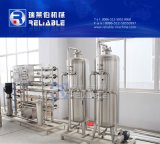 Compléter la chaîne de production remplissante de l'eau pure machine