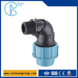 63mm PP Compression Fitting End Plug