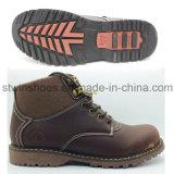 最新の産業偶然の屋外スポーツの安全靴