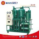 Purificatore di olio della turbina di vuoto di coalescenza (JZJ-50)