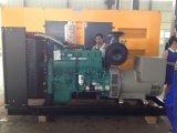 1500kVA電気エンジンのディーゼル発電機セット(MTA11-G3)へのポータブル25