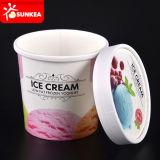 회사 상표 종이 아이스크림 상자