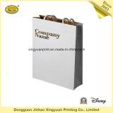 Sacs en papier de empaquetage de cadeau d'impression de Cmyk (JHXY-PBG0002)