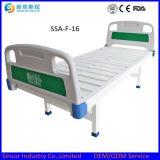 病院の家具のABSヘッドまたはフィートの平らな医学の看護の患者のベッド