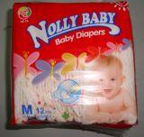 代表を捜している赤ん坊のおむつの会社