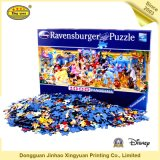 De Puzzels van de Hamburger van de douane (jhxy-JP0009)