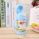 Taza del vacío de los niños con la maneta dos con 260 ml Catacity