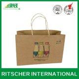 Le produit de beauté de papier met en sac les sacs de papier de papier de cadeau de sacs de main
