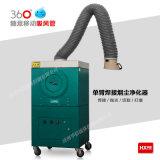 Mobile bewegliche Schweißens-Dampf-Zange mit den doppelten Armen/beweglichem Laser-Rauch-Sammler