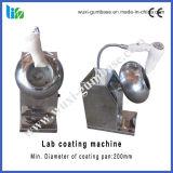 コーティングのチューインガムを作るための機械