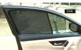 Het zwarte Zonnescherm van de Auto van de Kleur