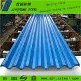 中国はCorregatedの屋根シートのためのPPGIの鋼鉄コイルを着色した