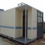 Дом SGS полуфабрикат светлая стальная с алюминиевым окном