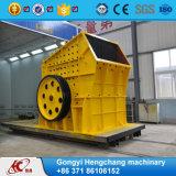 Equipos de ahorro de energía trituradora de martillo en China