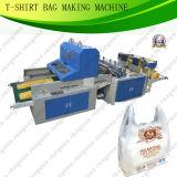 기계를 만드는 t-셔츠 PE 플라스틱 높은 속력을 낸 부대
