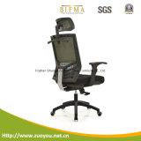フォーシャンの製造業者新しいデザイン網の現代執行部の椅子(A659-1)