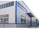 Vorfabriziertes helles bewegliches Gebäude-Stahlkonstruktion des Feld-2016