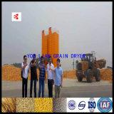 회람 곡물 건조기
