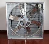 産業のための高品質によって電流を通される品質のプッシュプル換気扇