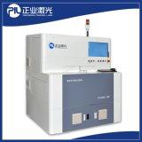 150W fibra laser Macchina della marcatura di acciaio Keypadl e alluminio