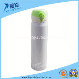 Wholesale 500ml Vacuum Flask (BY-FTB-06)