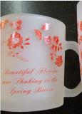 茶KbHn0731のための2015個の高品質の安く曇らされたガラスのコップ