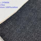 джинсовая ткань Fabric 0979 15oz японская Selvedge Jean