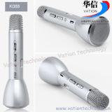 K088携帯用カラオケのマイクロフォン