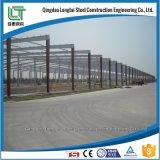 Almacén certificado de la estructura de acero