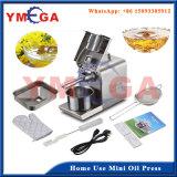 便利な販売および実用的なホーム使用オイル機械