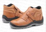 Ботинки безопасности минирование, ботинки безопасности горнорабочей