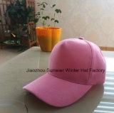 Le prix est les chapeaux facultatifs de sport de couleur blanc très bon marché
