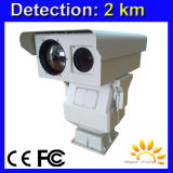 60X Bi-Spectral камера слежения восходящего потока теплого воздуха инфракрасного PTZ