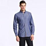 남자 새로운 형식을%s 2016 예복용 와이셔츠 또는 최신 디자인 고품질 Mens는 형식적인 셔츠 부피를 옷을 입는다