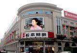 P10デジタル媒体のスーパーマーケットの大きい視野角熱い販売法のLED表示