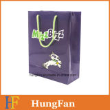真新しいドローストリングの工場卸売価格の折るショッピング・バッグ