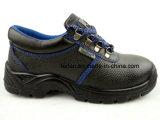 熱い販売保護のための低い安全靴