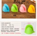 ТеплостойкfNs Anti-Slip перчатка силикона формы Annimal для микроволновой печи