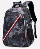 3つのカラー学生のMochilaのバックパック袋、ランドセル