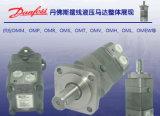 Мотор серии Danfoss Omv гидровлический, мотор орбитали Danfoss