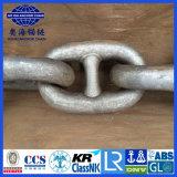 cable de cadena de ancla del ancla de la conexión del espárrago del gradiente 3 de 12.5mm-162m m