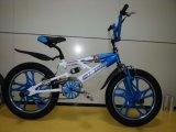Велосипед фристайла подвеса (MK14FS-20144)